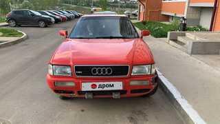 Смоленск Audi 80 1993