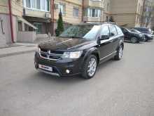 Москва Journey 2012