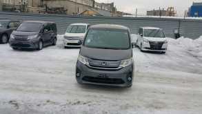 Москва Stepwgn 2015