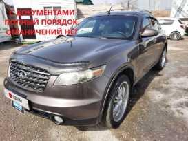 Владивосток FX45 2005