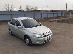 Иркутск Гранта 2015