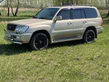 Омск LX470 1998