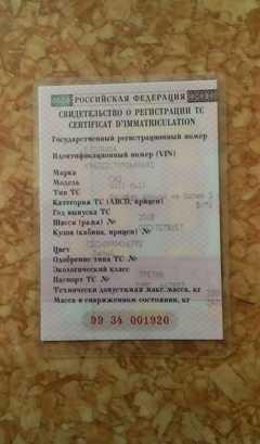 Горно-Алтайск 2217 2008