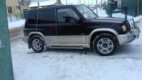 Омск Escudo 1995