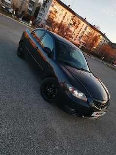 Серов Mazda3 2006
