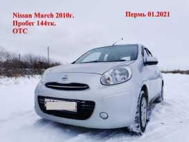 Пермь Nissan March 2010