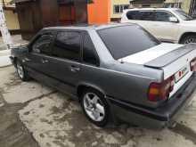 Нижневартовск 850 1995