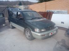 Красноярск Chariot 1995