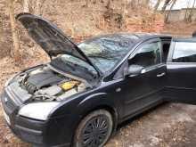 Серпухов Ford 2006