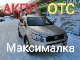 Томск Toyota RAV4 2008