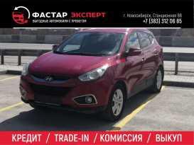 Новосибирск ix35 2010