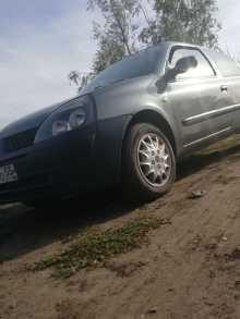 Омск Clio 2003