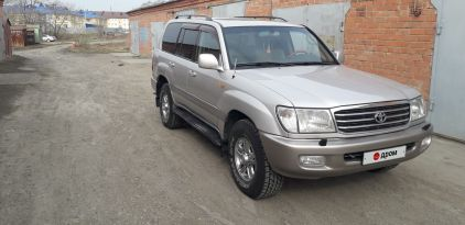 Шадринск Land Cruiser 2001
