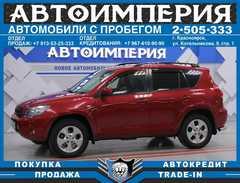 Красноярск RAV4 2007