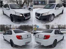 Москва on-DO 2018
