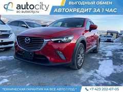 Владивосток CX-3 2015