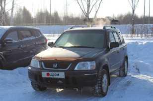 Пермь CR-V 1998