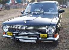 Рубцовск 24 Волга 1979