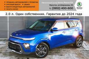Иркутск Soul 2019