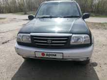 Барнаул Escudo 1998