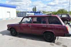 Старый Оскол 2104 2005