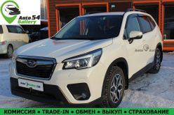 Новосибирск Forester 2019