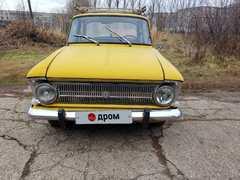 Киров Москвич 412 1976