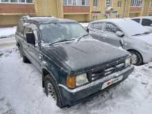 Омск Proceed 1992