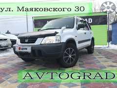 Свободный CR-V 1997