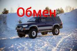 Челябинск Hilux Surf 1996