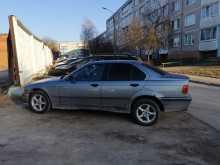 Воскресенск 3-Series 1994