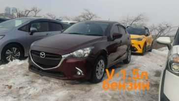 Владивосток Mazda Demio 2017