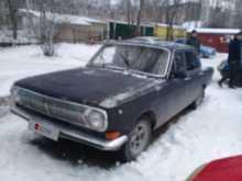 Полевской 24 Волга 1980