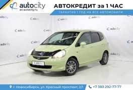 Новосибирск Honda Fit 2004