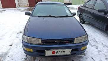 Carina 1995