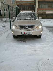 Екатеринбург RX330 2003