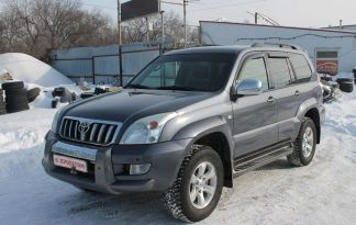 Саратов Land Cruiser Prado