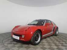 Казань Roadster 2003