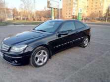 Красноярск CLC-Class 2009