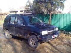 Кировский Tracker 2000