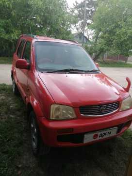 Cami 2000