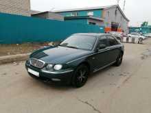 Москва 75 2000