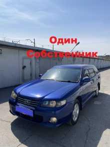 Новокузнецк Avenir 2005