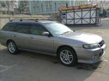 Волгоград Avenir 1999