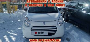 Томск Alto 2014