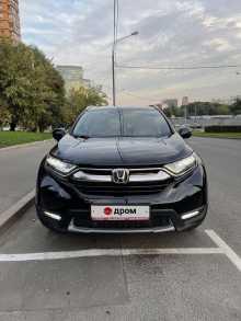 Москва CR-V 2017