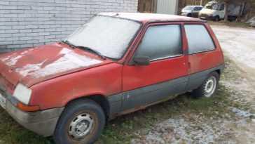 R5 1988