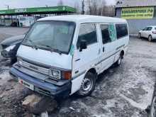 Екатеринбург Bongo 1998