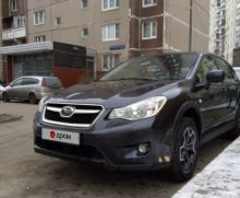 Москва XV 2012