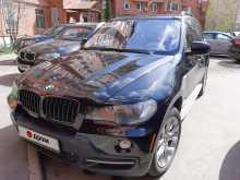 Москва X5 2009